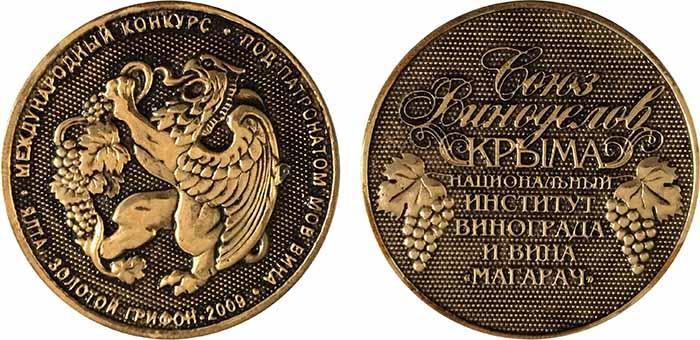 Бронзовая медаль, Золотой грифон - Ялта 2009