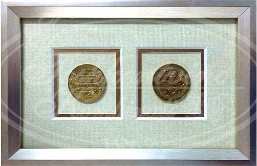 Золотая медаль в рамке, Ялта 2009