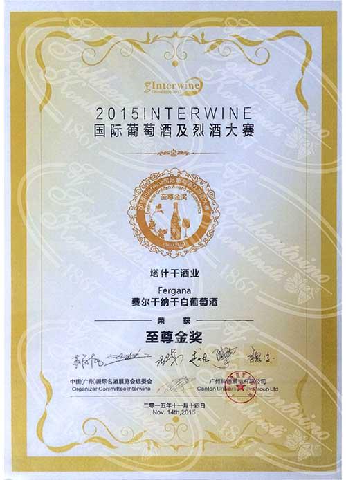 Interwine Вино Фергана - Китай 2015