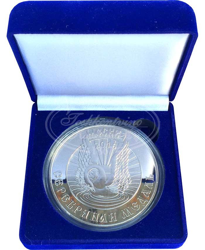 Серебряная медаль в футляре - Москва 2016