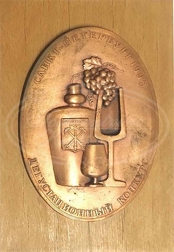 Бронзовая медаль, Санкт-Петербург 1997г.
