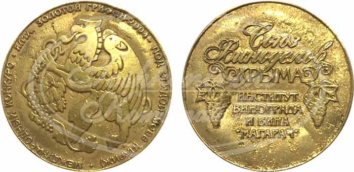 Золотая медаль, Золотой грифон - Ялта 2004