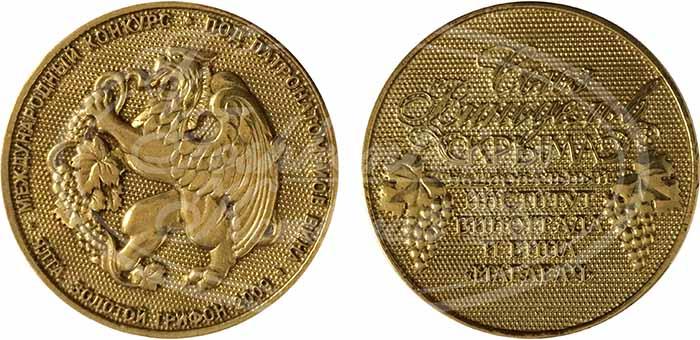 Золотая медаль, Золотой грифон - Ялта 2009