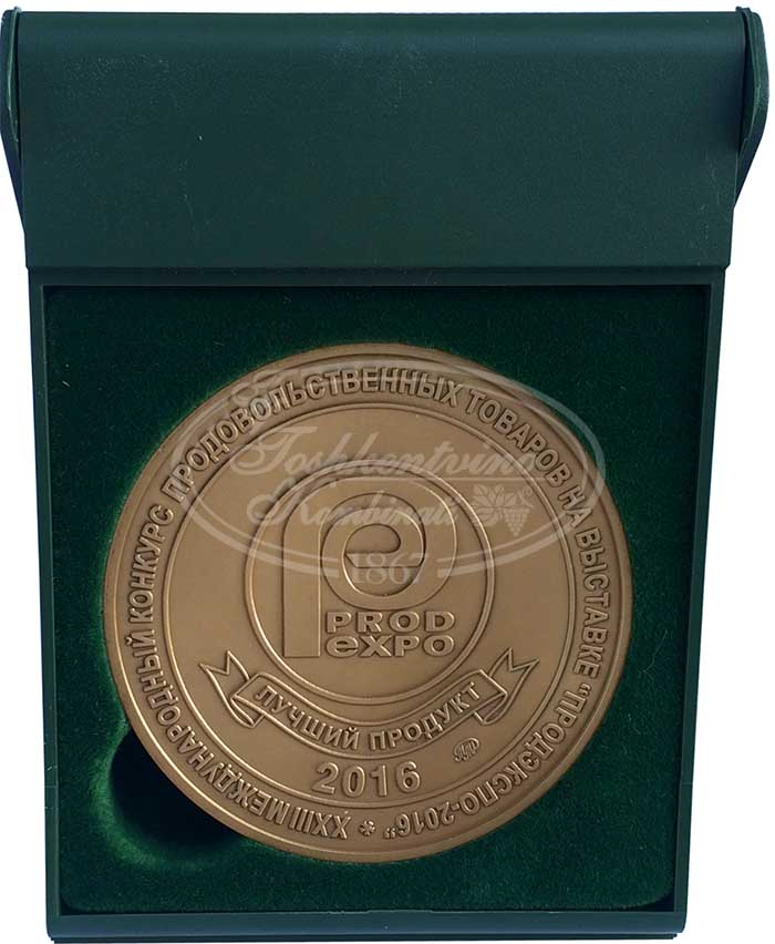 Бронзовая медаль в футляре - лучший продукт Продэкспо 2016