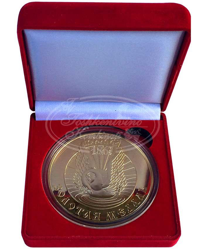 Золотая медаль в футляре - Москва 2016