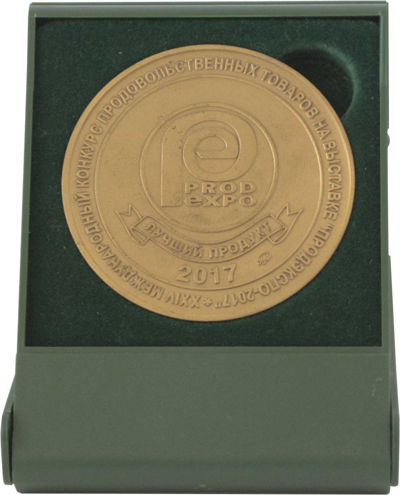 ПРОД ЭКСПО 2017 - Бронзовая медаль за Лучший продукт 2017 года в Футляре