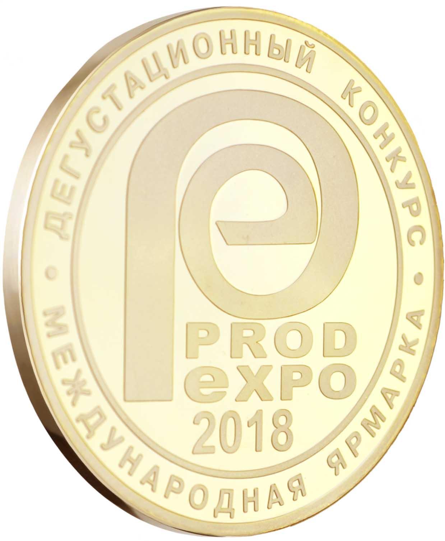 Дегустационный конкурс ПРОД ЭКСПО 2018 - Золотая медаль