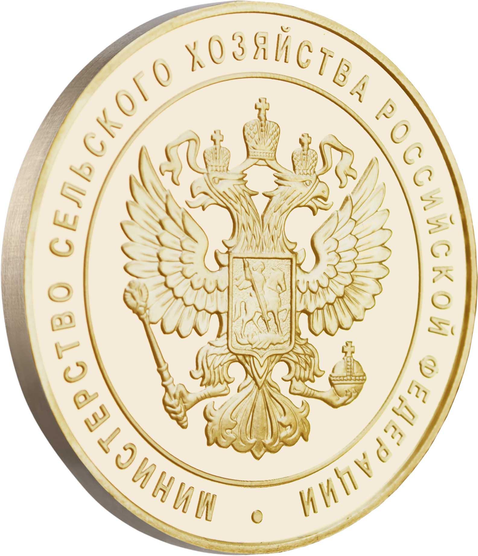 Лучший продукт ПРОД ЭКСПО 2018 - Золотая медаль задняя сторона