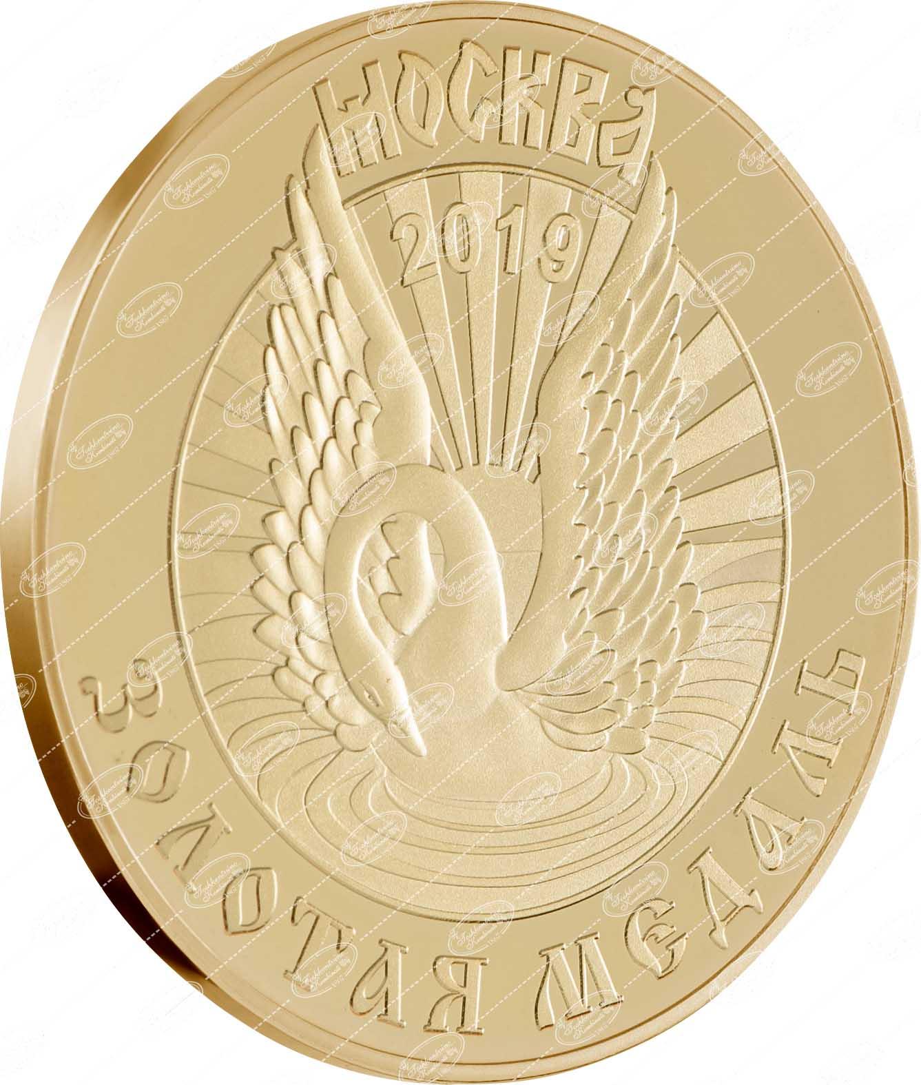 Золотая медаль - Дегустационный конкурс 2019 задняя сторона