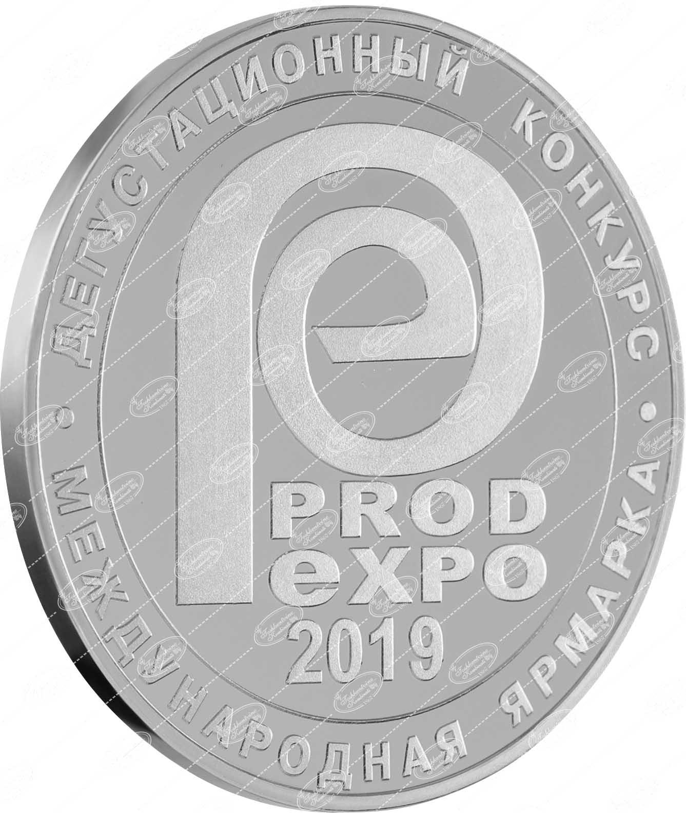 Серебряная медаль - Дегустационный конкурс 2019