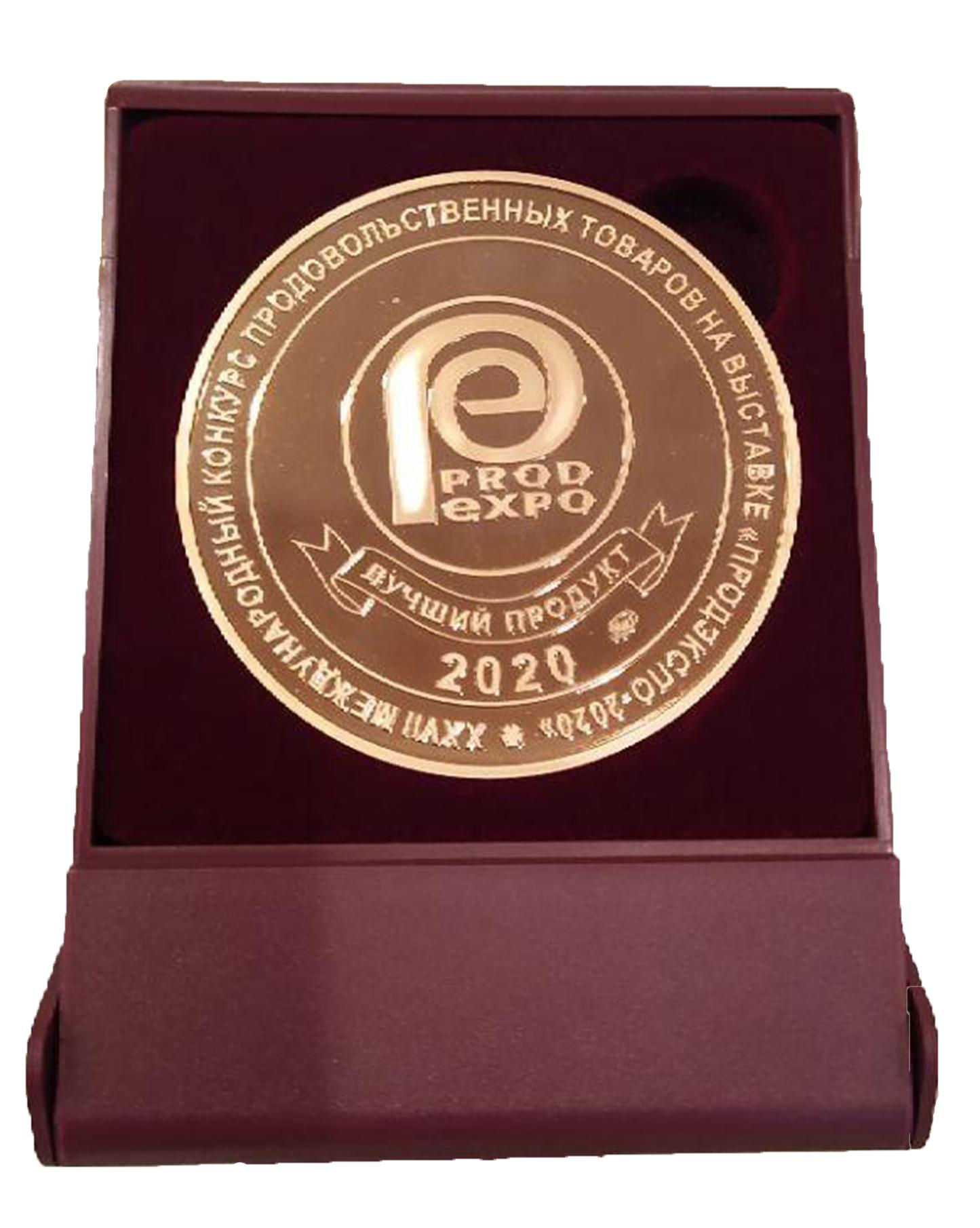 Золотая медаль - лучший продукт 2020 - Вина красного сухого Uzbekistan 1867 Каберне