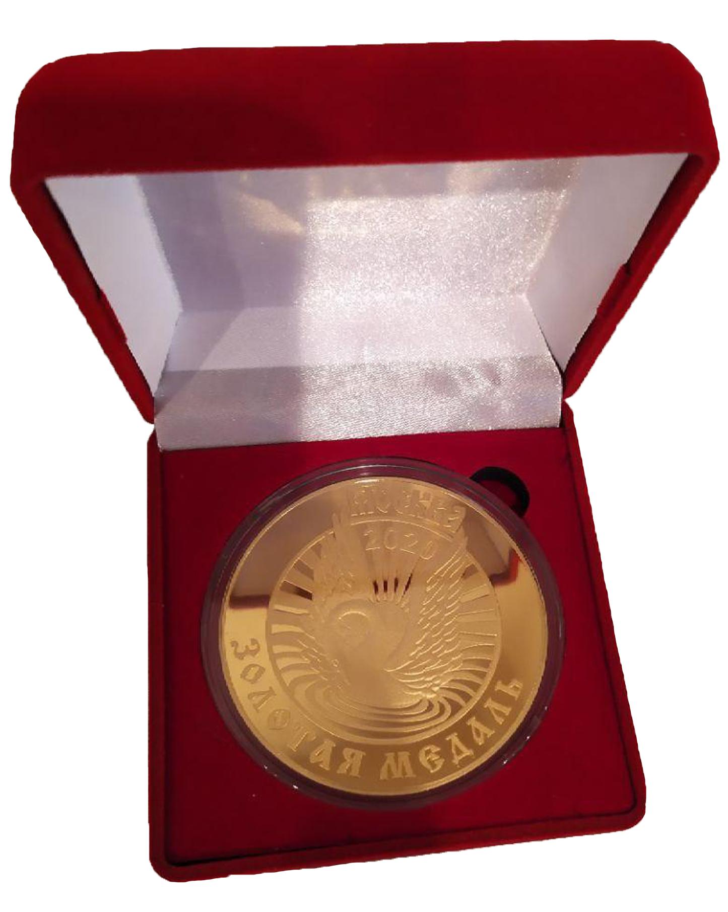 Золотая медаль - лучший продукт 2020 - Портвейн Узбекистанский красный