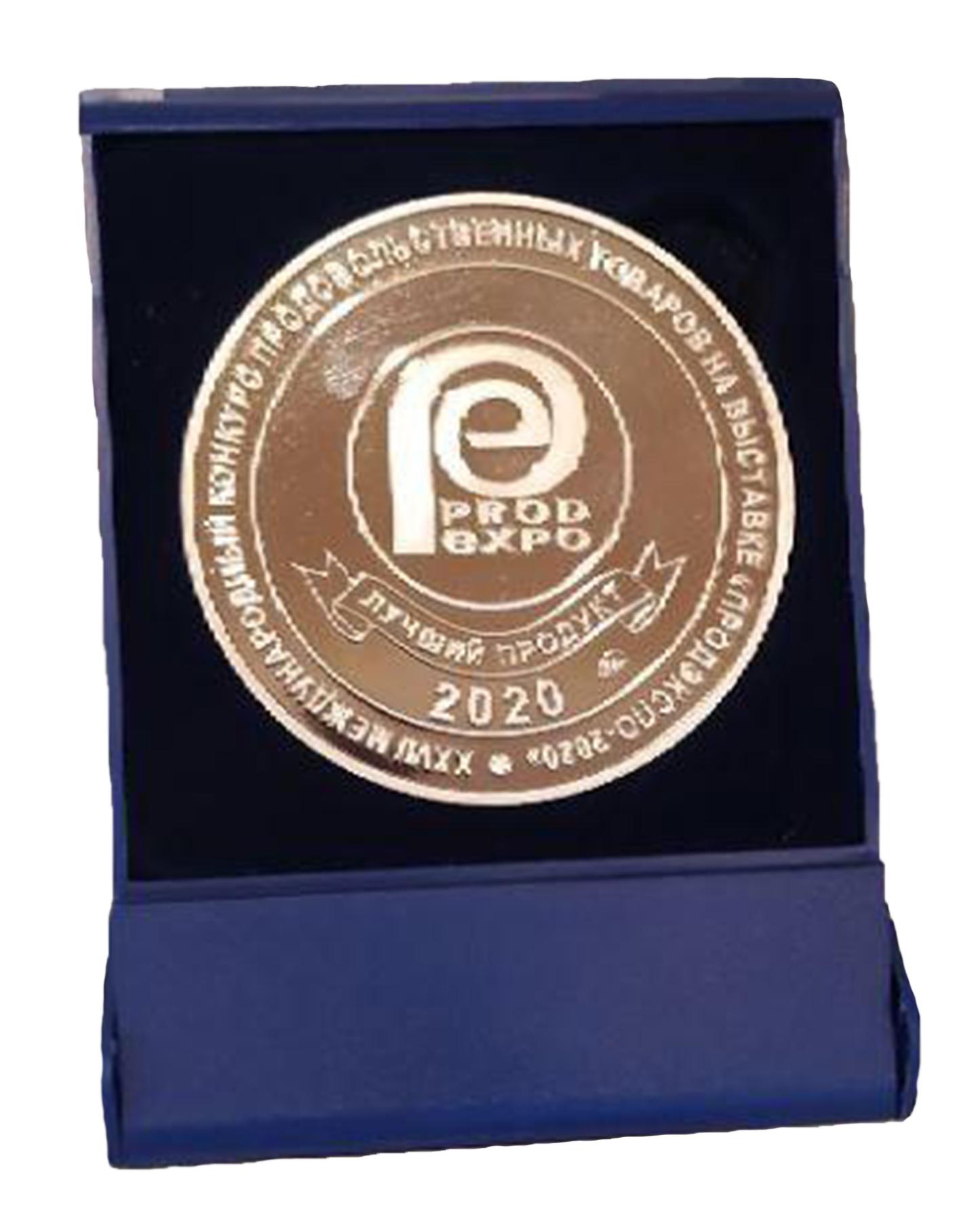 Золотая медаль - лучший продукт 2020 - За водку ALPHA