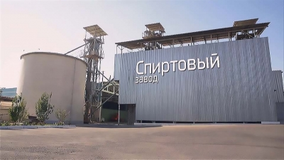 Завод «Бектемир-спирт»: